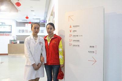 """杭州红房子医院设立""""志愿服务岗"""" 再添服务新内涵"""