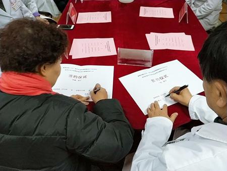 浙江女性生殖健康保护关爱项目启动 全周期保障女性健康