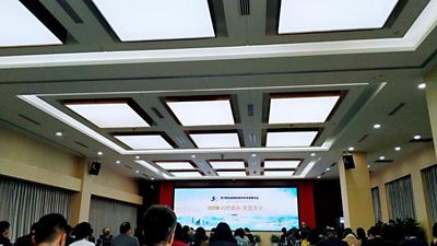 杭州红房子开拓医疗新格局 创新求强争先